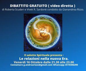 Dibattito gratuito su piattaforma ZOOM aperto a tutti, iscrizione gratuita contattando Gianandrea g.andrearizzo@gmail.com !